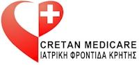 CRETAN AID