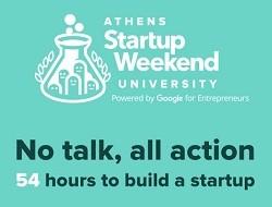 Το Athens Startup Weekend University Επιστρέφει για 4η Χρονιά!