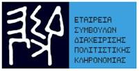 3ο Συνέδριο Ε.Σ.ΔΙΑ.ΠΟ.Κ. - Πoλιτιστική Διαχείριση και Παγκόσμιες Προκλήσεις
