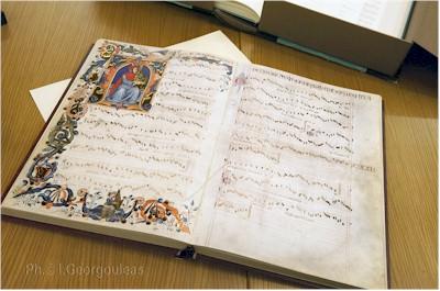 Mουσική Βιβλιοθήκη: 1ο Ετήσιο Συνέδριο Μουσικών Βιβλιοθηκών και Αρχείων