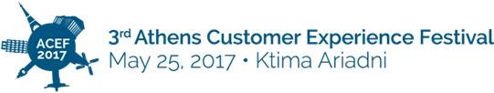 1η έρευνα για το Customer Experience στις επιχειρήσεις στην Ελλάδα