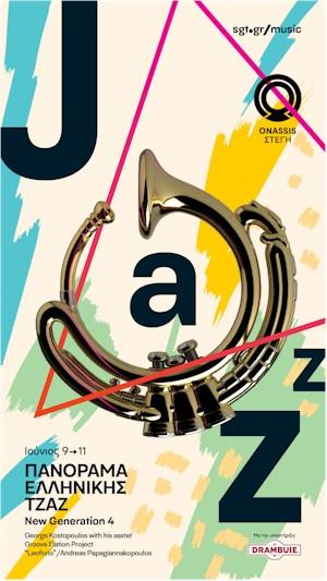 Μουσική στη Στέγη  Πανόραμα Ελληνικής Τζαζ  New Generation 4