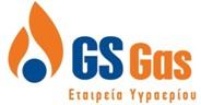 GS GAS ABEY