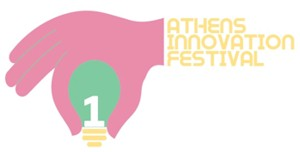 1ο Αthens Innovation Festival