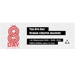 Η 8η Μέρα | Ο άνθρωπος δημιούργησε τη μηχανή