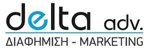 Delta ADV.