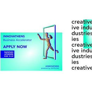 Ιnnovathens Business Accelerator Creative Industries Vol. 3