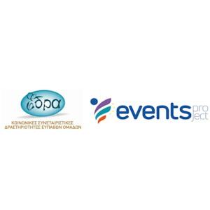 Ευρωπαϊκό Συνέδριο «Αθλητισμός & Φυσική Άσκηση για την Ψυχική Υγεία: Aπό τη θεωρία στην πράξη»
