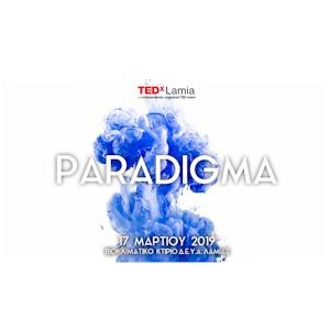 TEDx Lamia: Paradigma