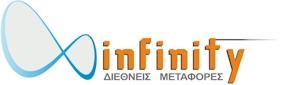INFINITY AE