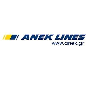 ΑΝΕΚ Lines: Έκπτωση έως 50% στους νέους φοιτητές και στις οικογένειές τους