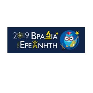 Βραδιά του Ερευνητή 2019, μια γιορτή για την έρευνα και την επιστήμη στον Ελληνικό Κόσμο.