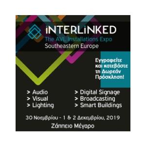 Η έκθεση iNTERLiNKED Expo 2019 στο Ζάππειο Μέγαρο - Είσοδος δωρεάν