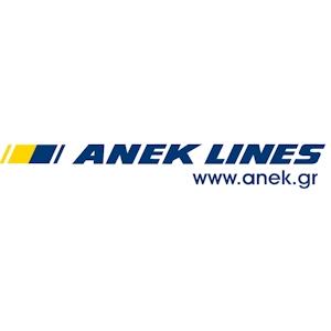 Στο Κρήτη ΙΙ της ΑΝΕΚ LINES Η εντυπωσιακή εκδήλωση της «Παγκρητίου Ενώσεως»