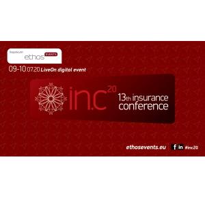 Οι νέες ευκαιρίες και προκλήσεις της ασφαλιστικής αγοράς στο 13th Insurance Conference