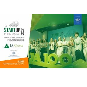 JA GREECE LIVE: Την Παρασκευή 28 Μαΐου ο Φοιτητικός Διαγωνισμός «JA Start Up 2021»