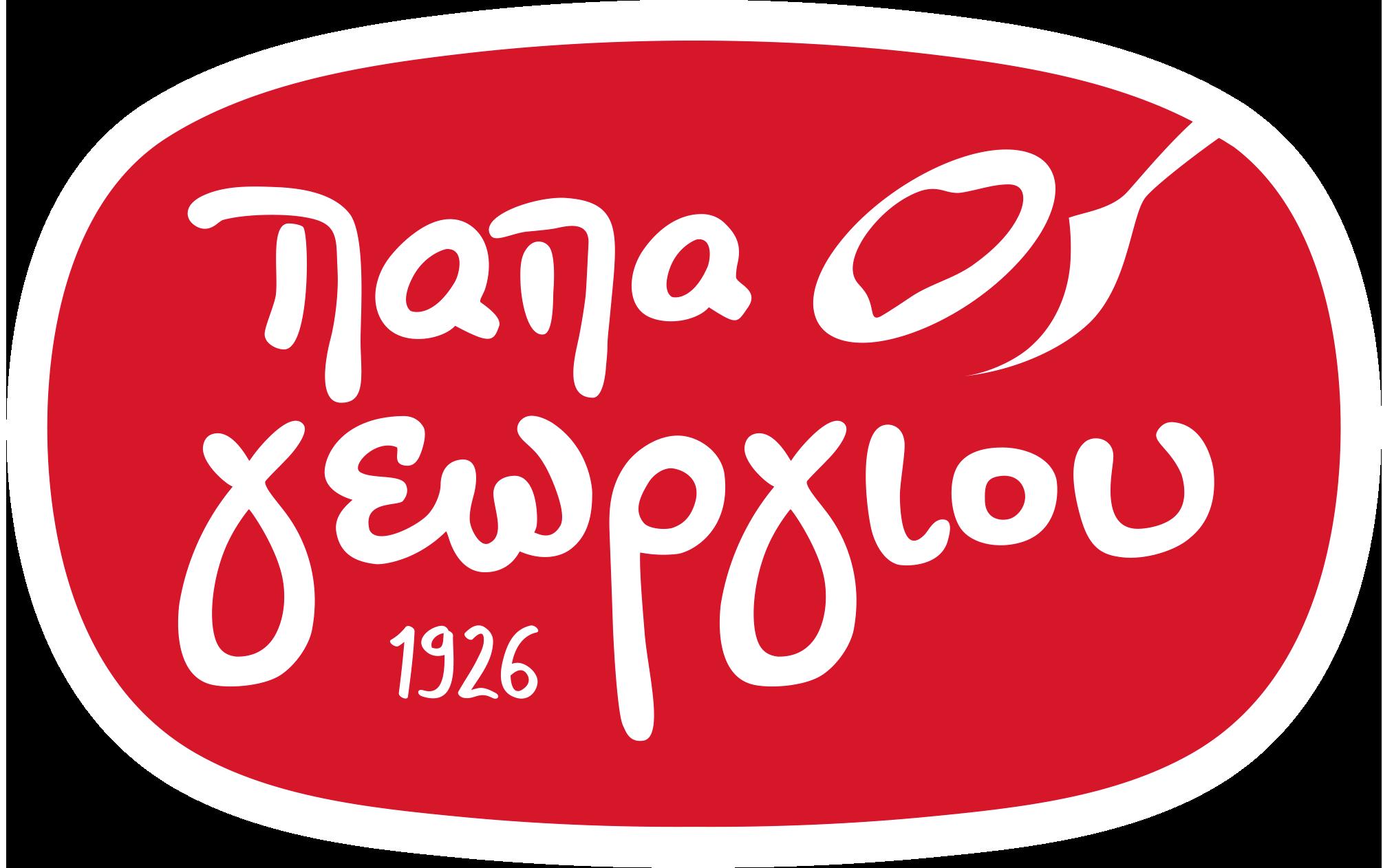 ΠΑΠΑΓΕΩΡΓΙΟΥ