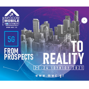 5G: From prospects to reality
