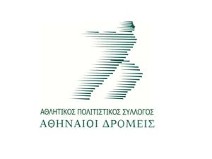 4ος Αγώνας Πεδίου Άρεως Στις Γειτονιές της Αθήνας