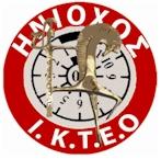 ΗΝΙΟΧΟΣ Ι.ΚΤΕΟ Α.Ε.
